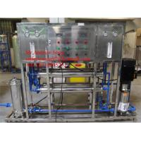 Wholesale 250L/H Mini ro system drinking water filter plant from china suppliers