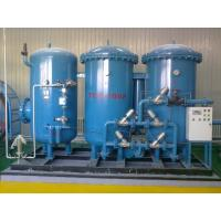 Wholesale High Purity chemical oxygen generator , ASU Industrial Oxygen / Nitrogen Gas Plant from china suppliers