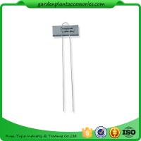 Wholesale Metal Flower Garden Plant Markers /  Labels Silver Color Zinc Coated from china suppliers