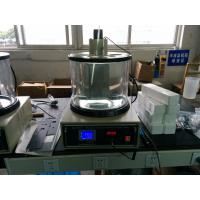 Wholesale GD-265D-1 Kinematic Viscometer / Kinematical Viscometer Bath from china suppliers