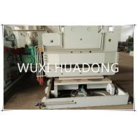 Wholesale 3 Strand Horizontal Continuous Casting Machine , Brass Strip Casting Machine from china suppliers