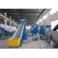 Wholesale Plastic Waste Washing Recycling Machine For Agricultural Film Waste / PET Bottle from china suppliers
