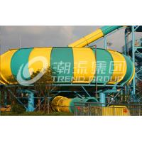 Wholesale Hotels Fiberglass Water Slides , One Person Used Fiberglass Bowl Water Slide for Water Park from china suppliers