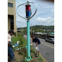 Wholesale 300W12V/24V maglev wind turbine with low wind speed rotation without noisy and vibration from china suppliers