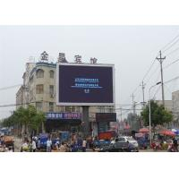 Buy cheap Energy Saving HD Stage Rental RGB Outdoor Full Color LED Display P6 from wholesalers