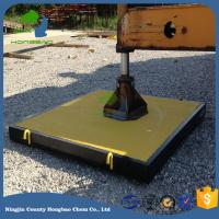Quality UHMWPE Crane Outrigger Pad Stabiliser Plate Uhmwpe Jack Mats for sale