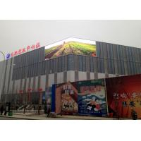 Wholesale Full Color Curved Led Screen 1R1G1B , P10 P16 P20 Outdoor Led Advertising Display from china suppliers