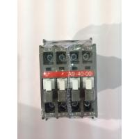 Wholesale AC Magnetic Circuit Breaker Contactor with 3 Pole 40A Rated Current  230v Voltage from china suppliers