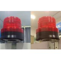 Wholesale High Brightness Solar Warning Light from china suppliers
