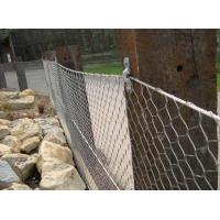 Buy cheap Twist Mesh,Flexible Stainless Steel Wire Mesh,Rope Mesh Handwoven,Flex SS Cable Mesh from wholesalers