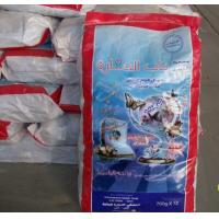 Wholesale cheap detergent powder from china suppliers