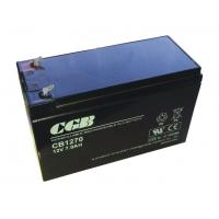 Wholesale High Capacity 12V 7AH Sealed Lead Acid Battery Rechargeable Long Life from china suppliers
