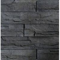 Buy cheap Manufactured Stone Veneer,Cultured Stone Cladding from wholesalers