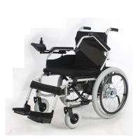 Wholesale Portable Outdoor Power Wheelchair from china suppliers