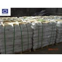 Wholesale White Powder Aluminium Sodium Dioxide1302-42-7 For Oil Drilling from china suppliers