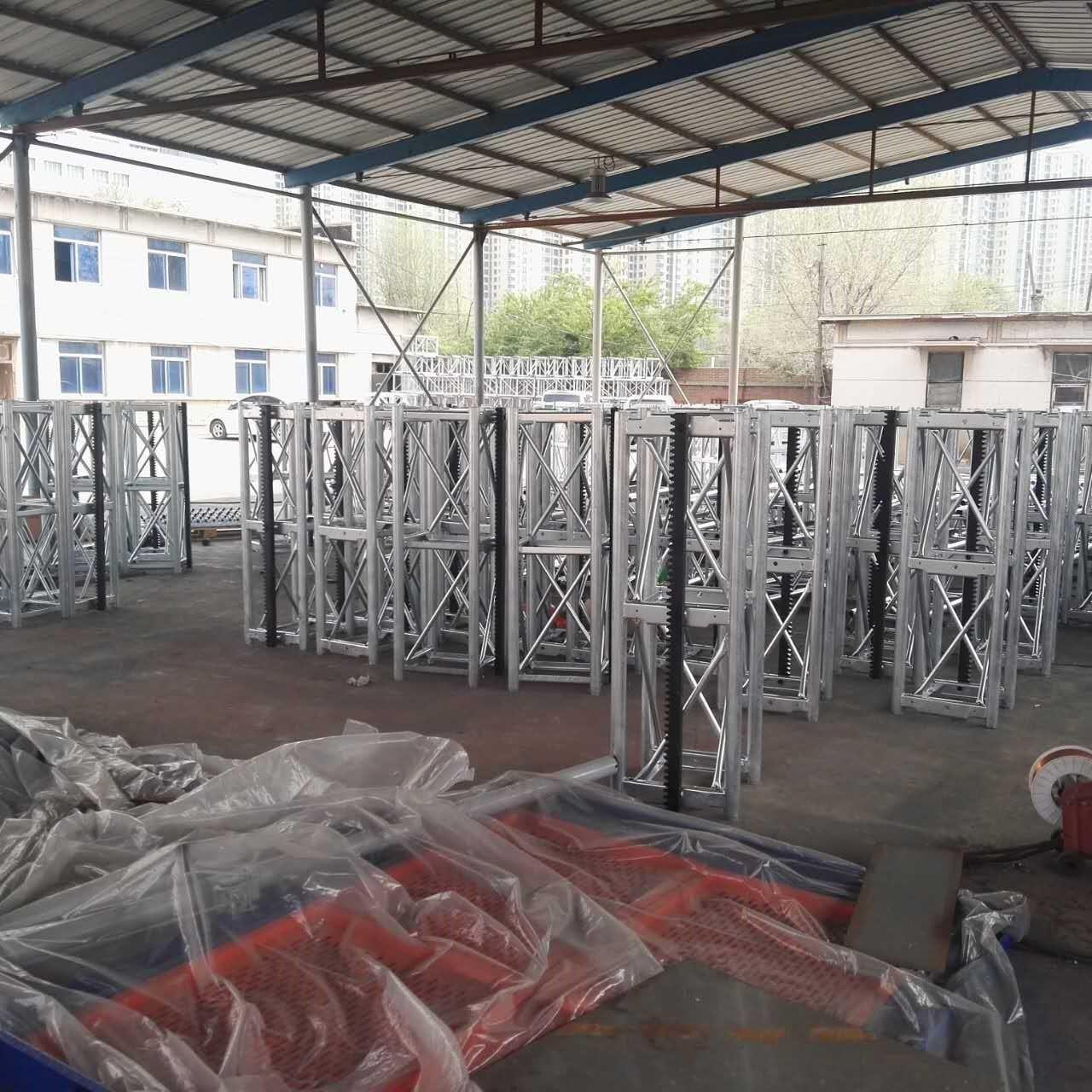 Wholesale CE Customized Color 450 Mast Industrial Lift With Motor Power 2x15kw, 400kg Lifting Device from china suppliers