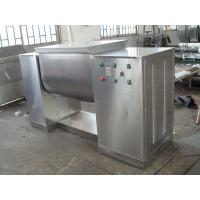 Wholesale 120 kg/batch Material Feed Groove Powder Mixer Machine For Wet Mixing from china suppliers