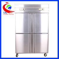 Wholesale foamed layer Commercial Beverage Refrigerator Strong cooling system from china suppliers