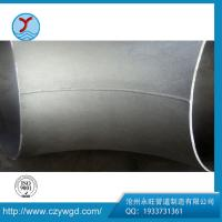 Quality Low price standard DIN2605 material A403WP316L pipe fitting 1.5D 90 deg elbow for sale