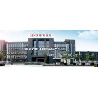 Zhejiang Dehe cold insulation technology Co.,Ltd