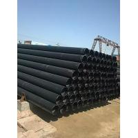 Buy cheap API 5L Steel Pipes from wholesalers