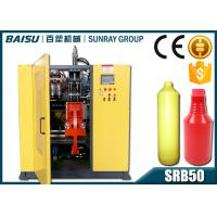 Wholesale 500ml Plastic Jar Making Machine , Extrusion Moulding Machine With 2 Pneumatic Cylinders SRB50-2 from china suppliers