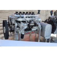 Wholesale 336HP Euro II Weichai Water-cooled 4 Stroke Direct Injection Turbo Inter Cooling from china suppliers