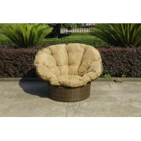 Wholesale Home Garden Wicker Lazy Chair With Powder Coated Aluminium Frame from china suppliers