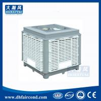 Wholesale DHF KT-23AS evaporative cooler/ swamp cooler/ portable air cooler/ air conditioner from china suppliers