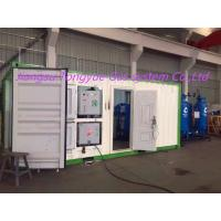 Wholesale 100Nm3/h purity 99.9% container type  PSA   nitrogen generator complete system can be removeable for oil industry from china suppliers