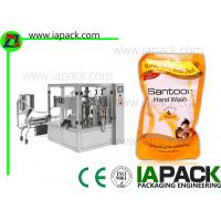 Quality Automatic bag-given doypack packing machine Liquid and paste Packaging Machine 380V 3 Phase Air Pressure for sale