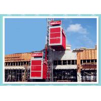 Wholesale Single Cage Personnel And Material Hoist In Building Construction from china suppliers