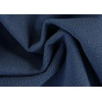 Wholesale Blue Knitted Weft Polar Fleece Fabric Waterproof Supersoft Lamination from china suppliers