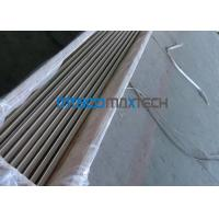Wholesale 6Mm TP317 Bright Annealed Tube , Small Diameter erw stainless steel pipe from china suppliers