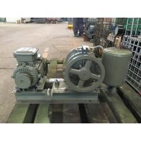 Buy cheap Low power low noise HC rotary blower for water treatment of blast aeration from wholesalers