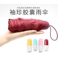 Buy cheap 2017 Hot Sale Adorable Super Mini Ultra Light Capsule Umbrella In Stock from wholesalers