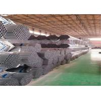 Wholesale ASTM A53 4 Inch Welded Metal Steel Pipe 30mm*30mm For Pharmaceutical Industry from china suppliers