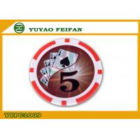 Wholesale Soft Feeling Pantone Colors ABS Poker Chips With Taiji Laser Two Side Sticker from china suppliers