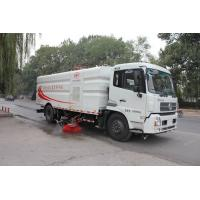 Wholesale shock price 1500 liters water tank and 4000 liters garbage tank dongfeng 4*2 right hand driving mini road sweeping truck from china suppliers
