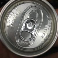 Wholesale Custom Printing Aluminum Can Lids 206 # Carving Wards Ring Pull Tab SGS Certification from china suppliers