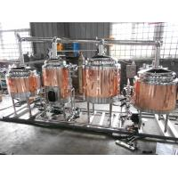 Wholesale 100L home beer brewing equipment from china suppliers