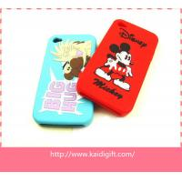 Wholesale Dirty Proof Cute Cell Phone Silicone Cases Colorful For Redmi Note from china suppliers