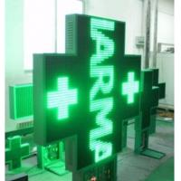 Wholesale P16 outdoor waterproof pharmacy led signs cross sign 3D animation from china suppliers