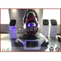 Wholesale Vr Racing Simulator 9D Simulator Attractive Design Virtual Reality Game Car Machine from china suppliers