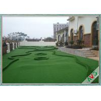 Wholesale Non - Infill Need Garden Synthetic Turf Easy Installation Garden Fake Grass from china suppliers