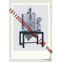 Wholesale Hot sale PET crystallization machine system dryer and mixer from china suppliers
