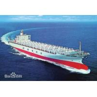 Wholesale Sea Freight Shipping Services For International Export / Import from china suppliers