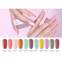 Buy cheap Free Samples Bright Multi Colors Healthy Resin Material Non Toxic UV Gel Color For Nails from wholesalers