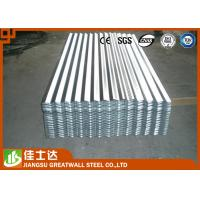 Buy cheap Yellow / Light Gray Color Steel Coil For Warehouse , SGCC DX51D JIS ASTM/Galvanized steel sheet in coil from wholesalers