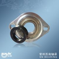 Wholesale Vibrating Machine Pressed Steel Bearing Housing With Square Two - Bolt SAPFL206 from china suppliers